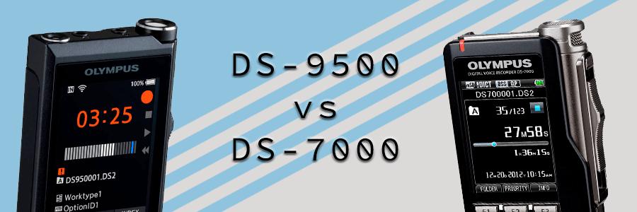 Olympus Ds-9000 vs DS-7500 Diktiergerät